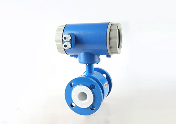 Integrated electromagnetic flowmeter