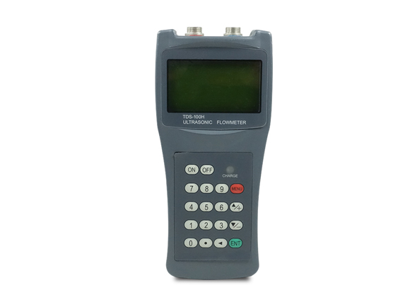 Handheld ultrasonic flow meter